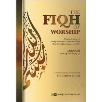 The Fiqh of Worship: A Commentary on Ibn Qudamahs Umdat al-Fiqh