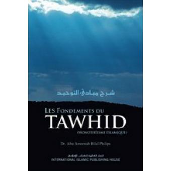 Les Fondements du Tawhid