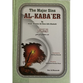 The Major Sins ( Al-Kaba`er)