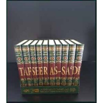 Tafseer as-Sa'di (Vol 1-10)