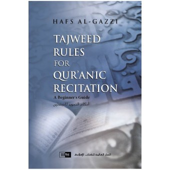 Tajweed Rules for Quranic Recitation - A Beginners Guide